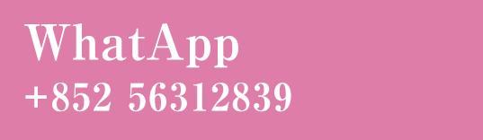 app:(+852)56312839