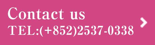 Contact TEL:(+852)2537-0338